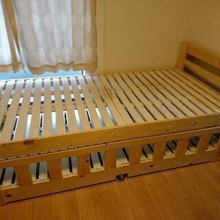 【訳アリ】親子ベッド、2段ベッド、北欧パイン材使用、コンセント付