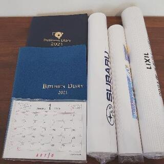 💖0円💖手帳、カレンダー類 6点