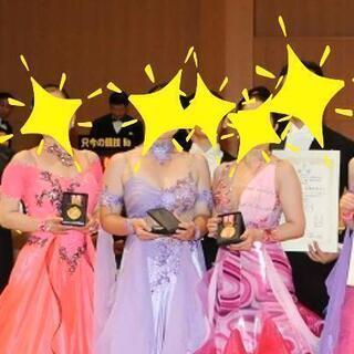 社交ダンス メンバー募集中 広島安佐南区21の画像