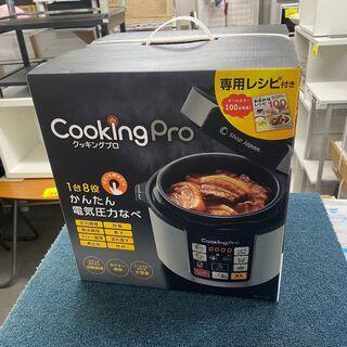 保証付き ショップジャパン 電気圧力鍋 クッキングプロ   リサ...