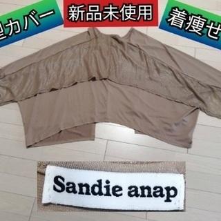 【ネット決済】匿名配送❗️新品未使用デザインシャツカットソーTシ...