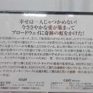配送料無料エリアあります(*^^*)!ポケット一杯の幸福☆DVD☆未開封品 - 本/CD/DVD