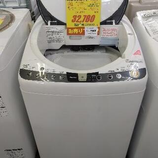 J001  早い者勝ち! ★6ヶ月保証★8K/4.5K洗濯乾燥機...