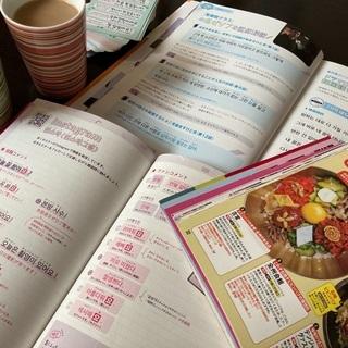 KPOPスターや韓ドラの動画を見て楽しく学べる韓国語