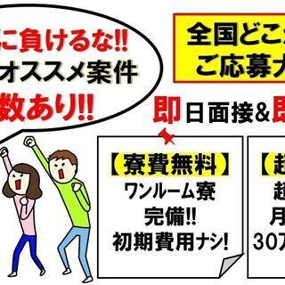 ピッキングStaff☆軽量作業!力仕事はありません!綺麗な1R寮...