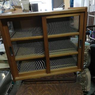 木製の収納ケース