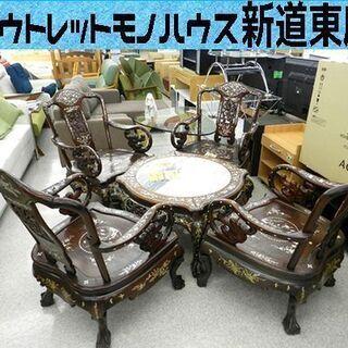 螺鈿細工 唐木家具花梨 大理石 装飾テーブル&椅子 豪華5点セッ...