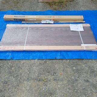 ノダ 内装引戸 専用枠 鴨居の一式