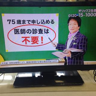 【値下げ】2018年製 19V型 液晶テレビ 18.5インチ