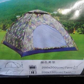 【未使用品】4人用テント