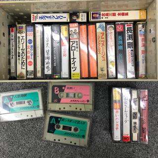 カセットテープ  各50円
