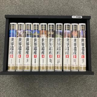 ユネスコ 世界遺産 VHS *