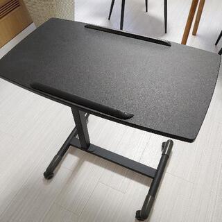 高さ調節可・キャスター付きテーブル