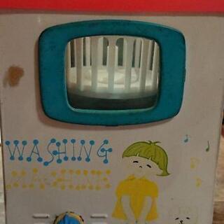 レトロ玩具 ブリキの洗濯機