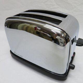 人気ラッセルホブスのクラシックおしゃれトースターをお安くお…