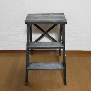 ステップスツール 木製 脚立 踏み台