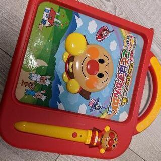 おもちゃ 中古「最終値下げ」 − 東京都