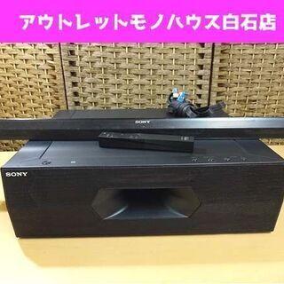 ソニー ホームシアターシステム/サウンドバー HT-ST3 SA...