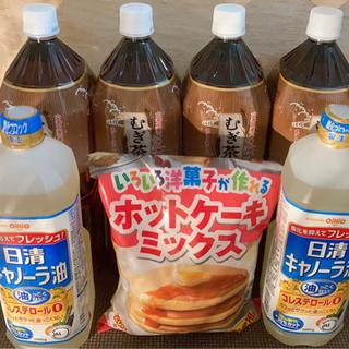 日清キャノーラ油2㌔、麦茶8ℓ、ホットケーキミックス800g