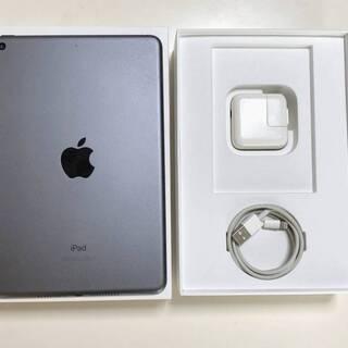 iPadmini 第五世代