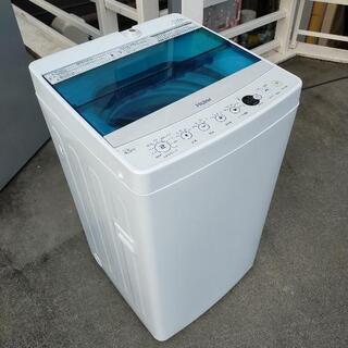 美品! 4,5キロサイズ洗濯機、お売りします。