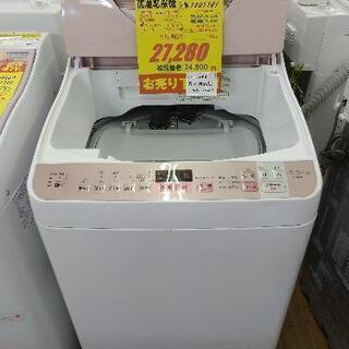 J032  早い者勝ち! ★6ヶ月保証★5.5K/3.5K洗濯乾...