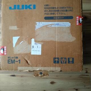 JUKI 刺繍機 EM-1 ジャンク品
