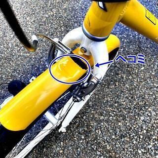 新古品 RITEWAY/ライトウェイ PASTURE パスチャー2.0 カジュアル クロスバイク 26インチ 外装7段 W4057 - 自転車