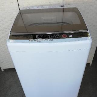 【配送無料】本日のイチ押し!アクア洗濯機7kg⭐JJ43
