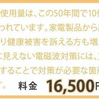 住まいの健康診断しませんか − 愛知県