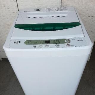 【23区送料無料】ヤマダオリジナル洗濯機⭐4.5kg⭐JJ46