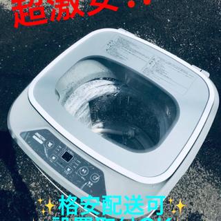 ET1159番⭐️BESTEK電気洗濯機⭐️ 2018年式