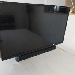 32型 テレビ【ジャンク】
