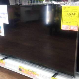 液晶テレビ フナイ FL-50U3130