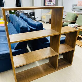 家具を探すなら「リサイクルR」❕無印良品 スタックシェルフ❕即日...