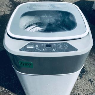 ✨2018年製 1159番 ✨BESTEK全自動洗濯機✨BTWA...