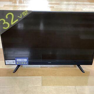 32インチ!maxzenの液晶テレビ!【トレファク岸和田店】