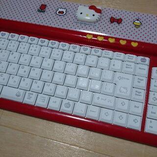 購入者決定【未使用】ハローキティ パソコン キーボード − 京都府