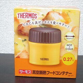 未使用☆THERMOS 真空断熱フードコンテナー 0.27L パンプキン JBI-271 − 東京都