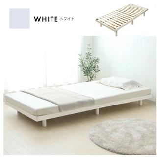 シングルベッドフレーム すのこ 木 白 ホワイト マットレスセットも可