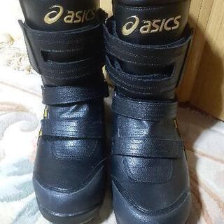 アシックス半長靴安全靴27cm