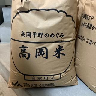 令和3年度 富山県産 新米コシヒカリ