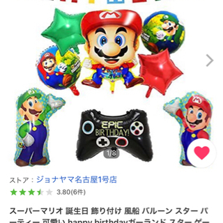 ‼️✨全日本市場最安値挑戦中✨‼️  【新品】Fantasyon...