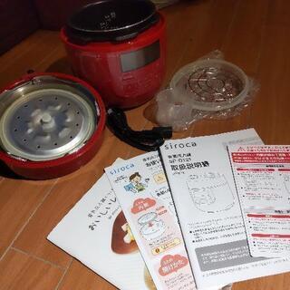【値下げ】シロカ SP-D121 電気圧力鍋