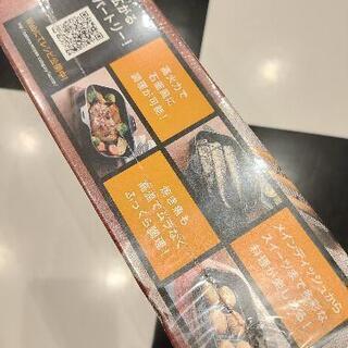 ラ・クック◆新品◆グリル魚焼き - 売ります・あげます