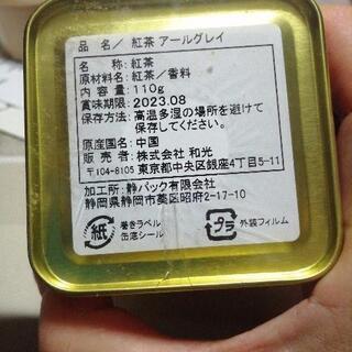 銀座和光の缶紅茶