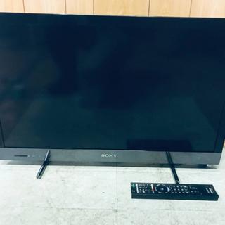 1181番✨SONY 液晶デジタルテレビ KDL-32EX420‼️
