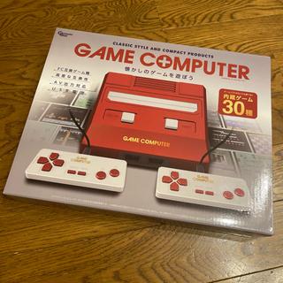 【初代ファミコンのソフトが楽しめます!】GAME COMPUTE...