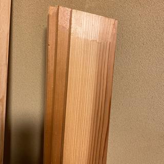 DIY 木 端材 - 向日市