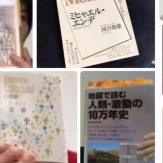 ミゾノクチ読書会 online #オンラインイベント 2021年...